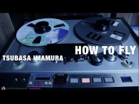 Tsubasa Imamura (How To Fly - Sora No Tobikata)