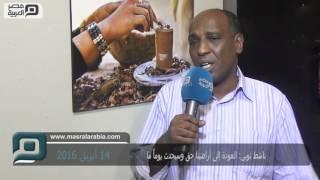 مصر العربية | ناشط نوبي: العودة إلى أراضينا حق وسيحدث يوماً ما