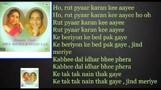 Uden Jab Jab Zulfen Teri ( Naya Daur ) Free karaoke with lyrics by Hawwa -