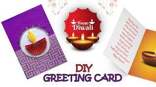 DIY diwali greeting card making ideas easy / Diwali greeting card / Paper greeting card /Diwali Gift