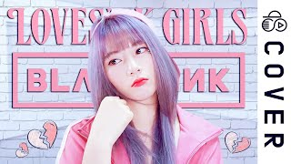 Download BLACKPINK - Lovesick Girls┃Cover by Raon Lee