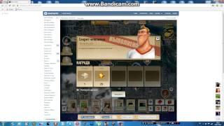 Обзор игры Детективы в вконтакте (Глухая серия)