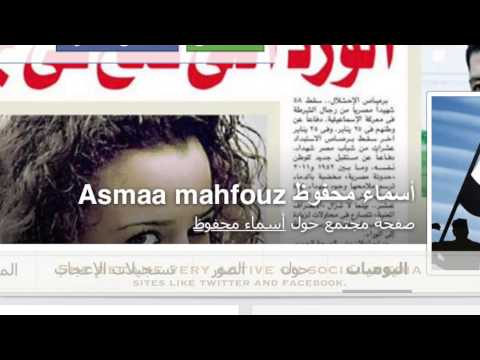 "Heroes""Fatima Ahmed and Asmaa Mahfouz"""