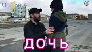 ДОЧЬ Социальный ролик