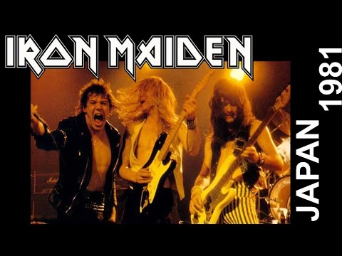 Iron Maiden Killers Live 1981 Youtube