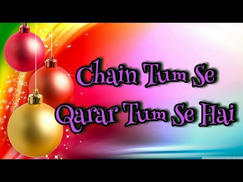 Chain Tum Se Qarar Tum Se Hai    Best Qawwali   