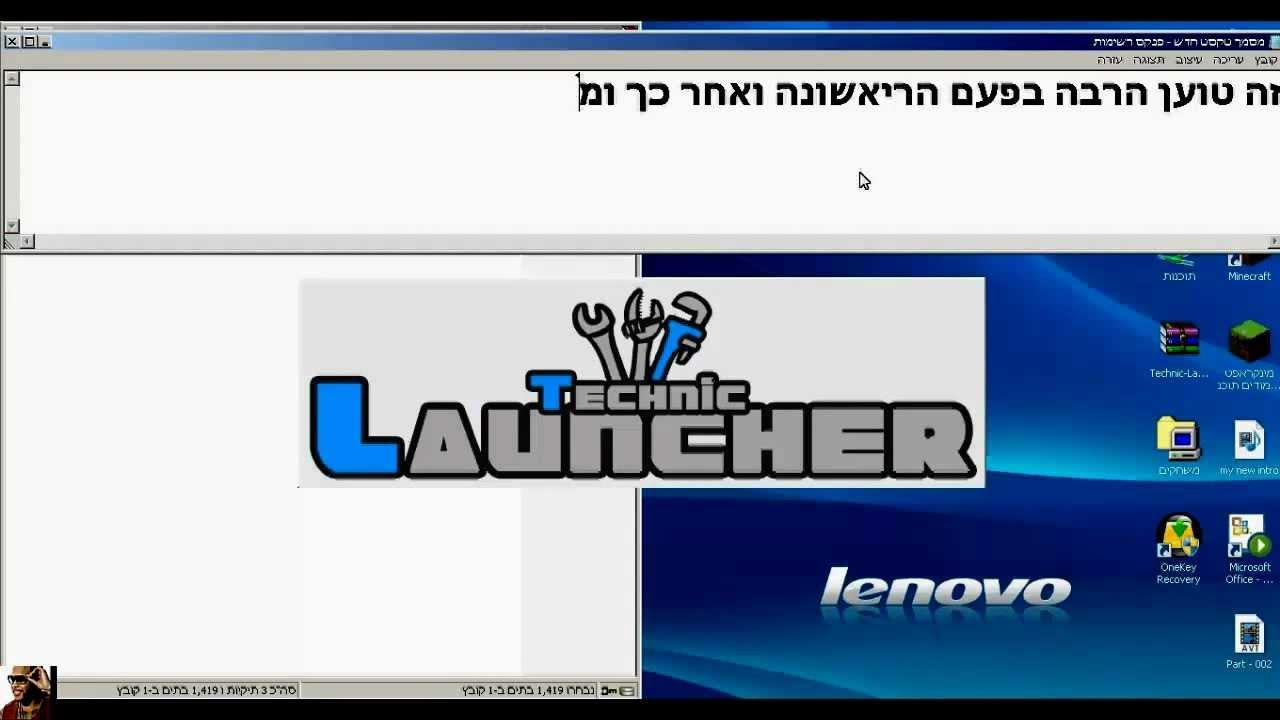 Yogbox launcher download