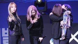 Download 171210 마마무 MAMAMOO _ 문별 Moon Byul 직캠 _ 걸크러쉬 Girl Crush _ 핑거밴드 페스티벌