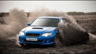 Последняя надежда Subaru Legacy (BL). Тест Технолог