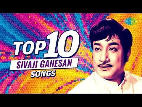 Top 10 Songs of Sivaji Ganesan   Aaru Maname   Malarndhum Malaradha   Engey Nimmathi