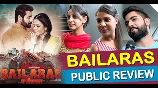 Bailaras (Public Review) Binnu Dhillon   Prachi Tehlan   Dainik Savera