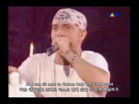 에미넴 The real slim shady 라이브 한글자막