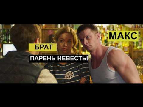 Гуляй Вася смотреть - kinogo-