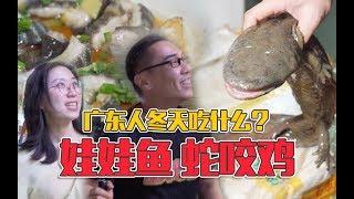 跨越半個世紀的老字號起死回生,廣州吃貨的集體回憶!【品城記】