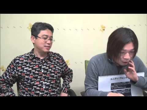 「第14回」の参照動画