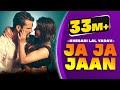 जा जा जान भुला जइह - - Khesari Lal Yadav - Ja Ja Jaan - Bhojpuri Sad Song New