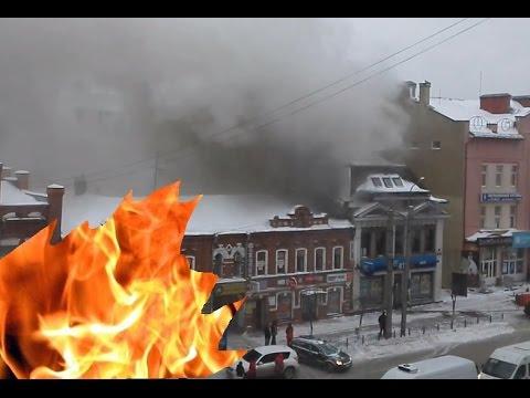 Пожар в г. Иваново, пр.Ленина д.36, банк ВТБ