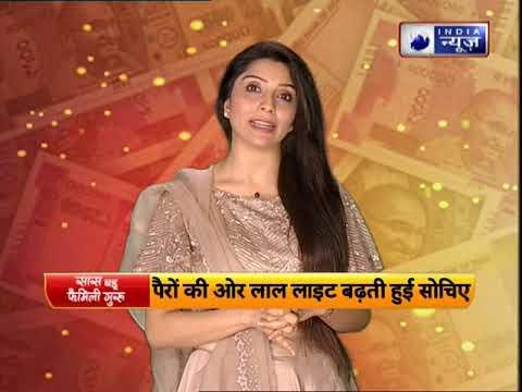 Astrology tips for wealth धनलाभ होने के संकेत अचानक धन प्राप्ति के अचूक उपाय Family Guru