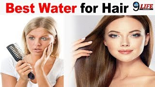Natural Home Remedies For Hair Fall Treatment... | Beauty Hacks