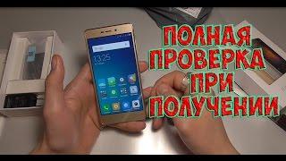 Як перевіряти смартфон при отриманні з AlieXpress
