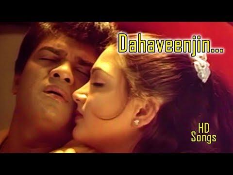 Daaha Veenjin Paana Paathrame (HD) -  Independence Malayalam Movie Song |Vijayaragavan | Kushbu