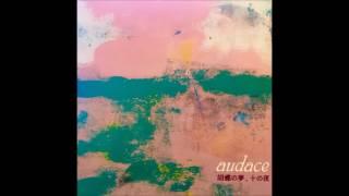 audace retour pewdiepie outro song 2016