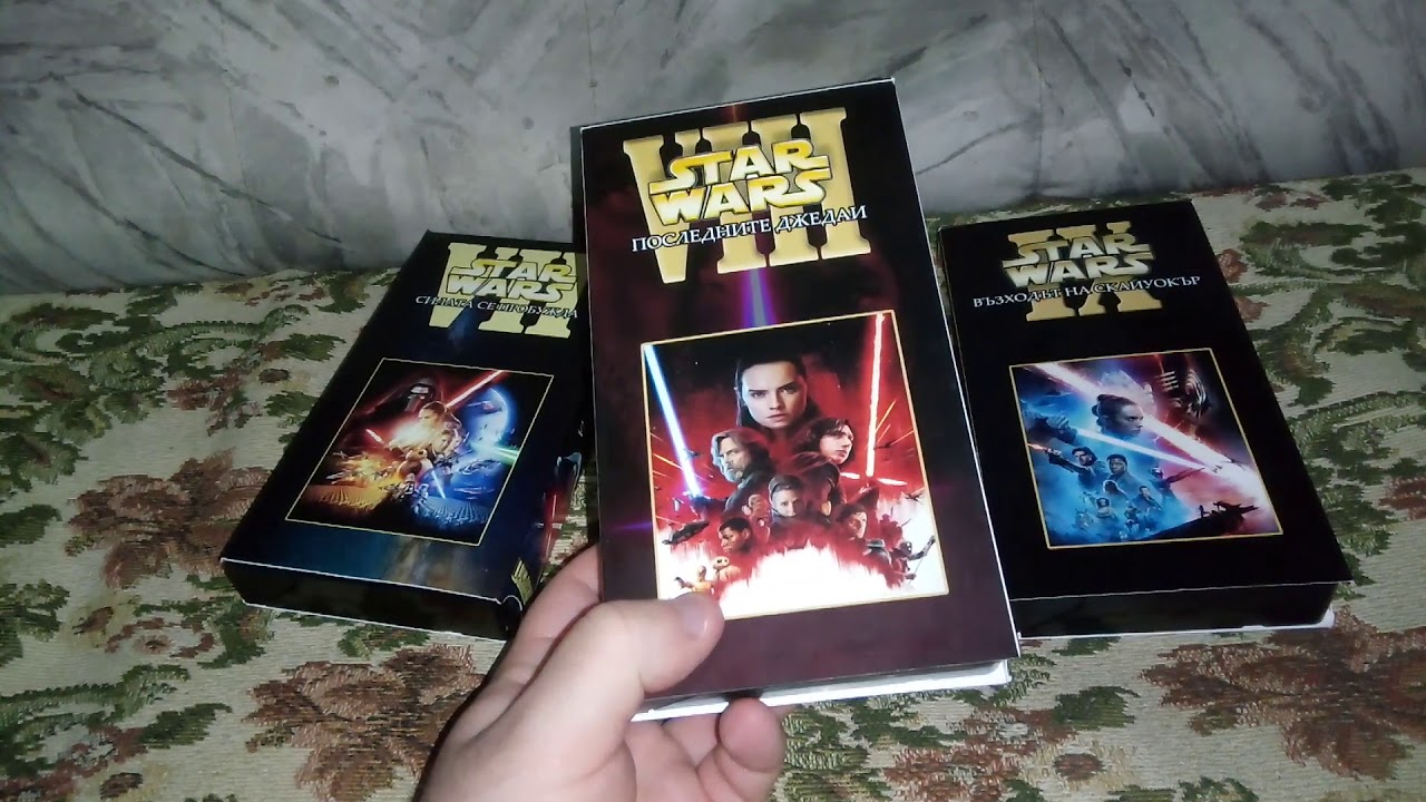 Star Wars The Sequel Trilogy On Vhs Youtube