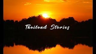 SUNSET IN WANG DAENG - Thailand Stories #5