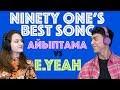Ninety One Songs Battle: Foreigners react | E.YEAH vs Ayiptama (Don't blame me)