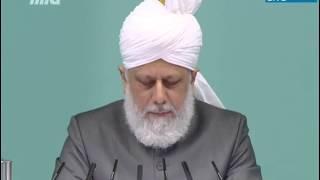 Fjalimi i xhumas 21-12-2012 - Turne i bekuar dhe i suksesshëm i Evropës - Islam Ahmadiyya