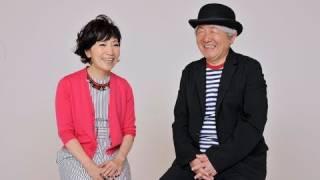 予告編 スペシャル企画「森山良子 × 鈴木慶一 プレミアム対談」