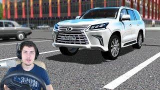 РАЗБИЛ НОВЫЙ ЛЕКСУС 570 - City Car Driving + РУЛЬ