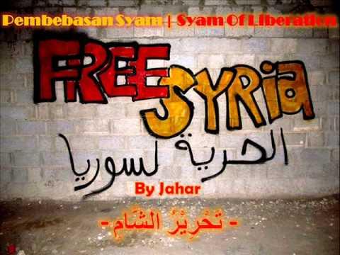 Jahar - #PembebasanSyam | #SyamOfLiberation | #تَحْرِيْرُ الشَّام | Trailer