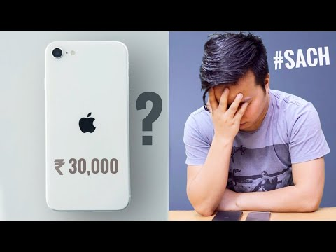 IPhone SE 2020 : Think Practically *My Blunt Opinion* ⁉️