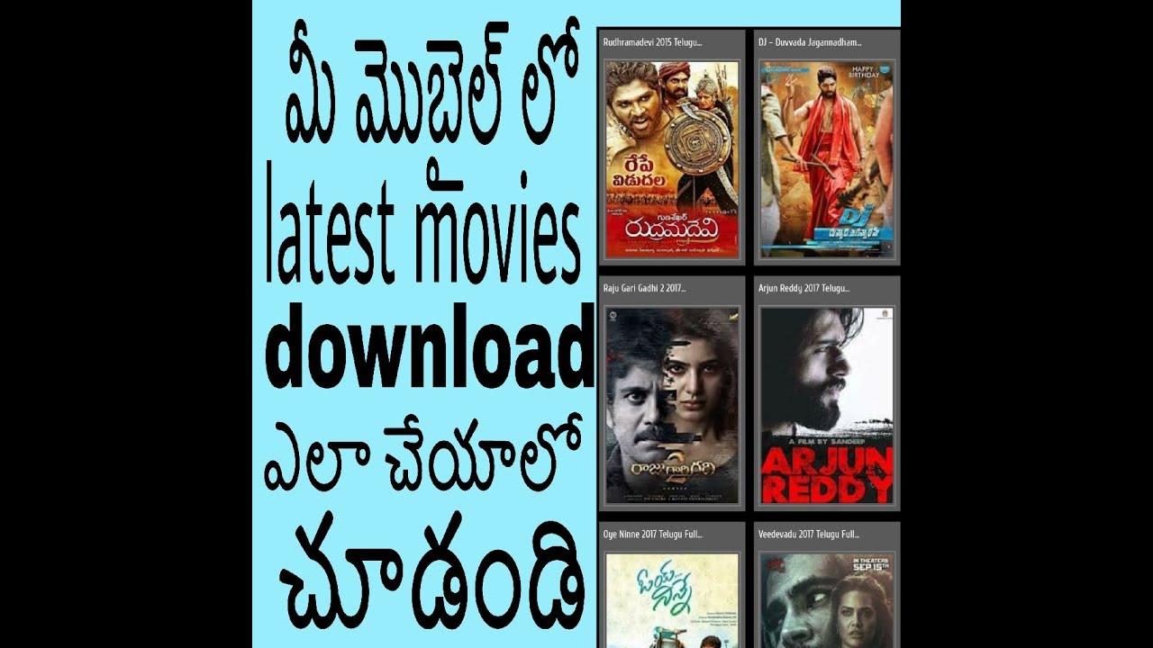 new telugu online movies 2017 download