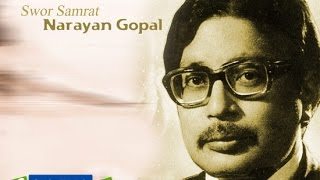 Kehi mitho baat gara by narayan gopal cover song