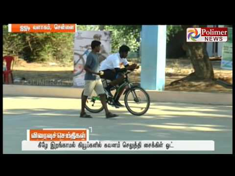Chennai : Most Rubik's cubes solved on a bicycle | Guinness World Records
