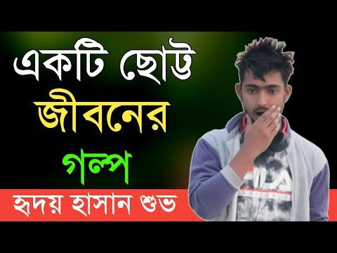 ভাগিনা ও মামির হেব্বি চুদাচুদীর গল্প || Bagina & Mamir Chuda Chudi Golpo || Bangla Choti TV