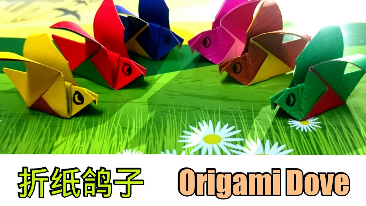折纸鸽子 Origami Dove - YouTube - photo#22