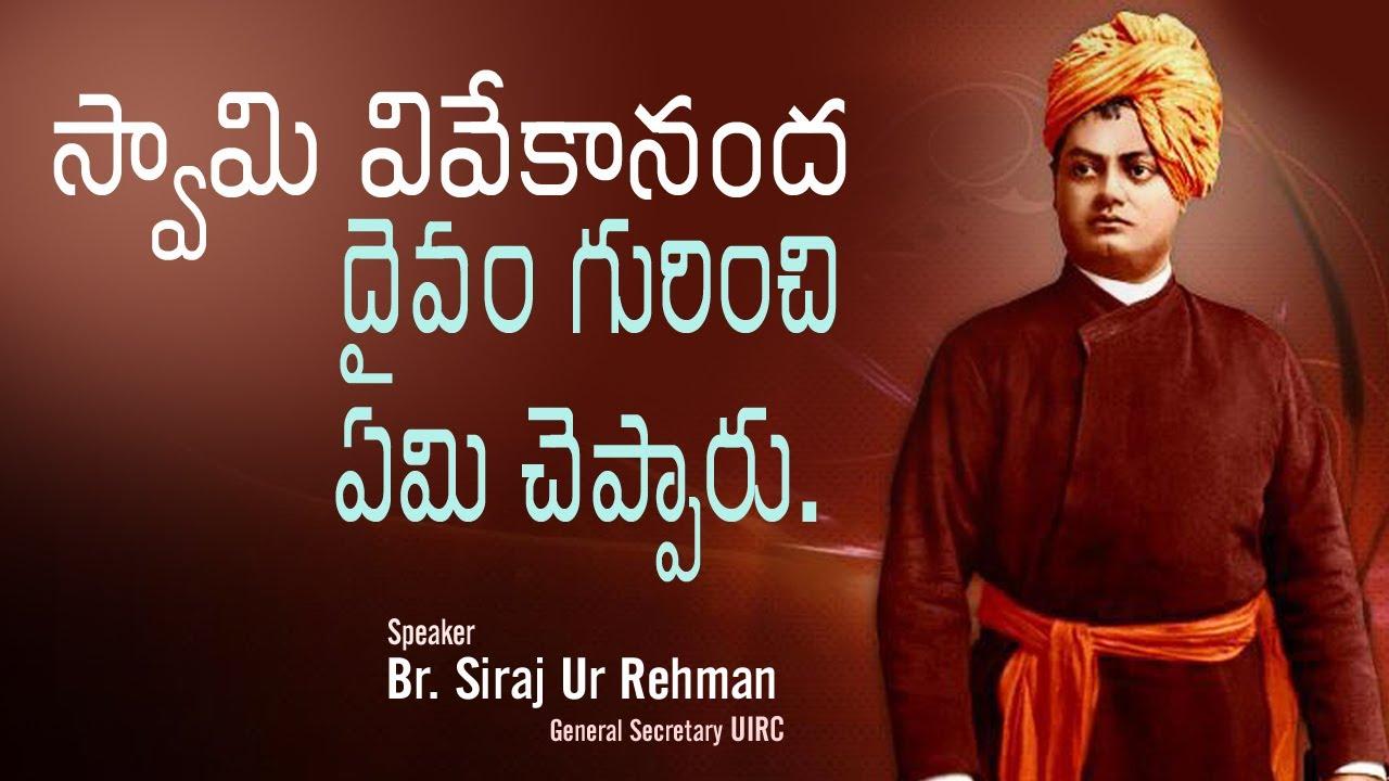 Complete Works Of Swami Vivekananda Ebook
