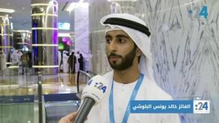 كلمة شكر من الشباب المتميزين للشيخ عبدالله بن زايد
