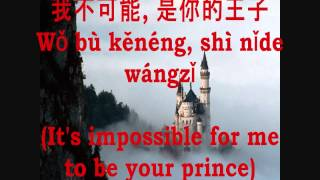 Gambar cover 童話 (Tong Hua) [Fairy Tale] Pinyin and English - 光良 (Guang Liang)