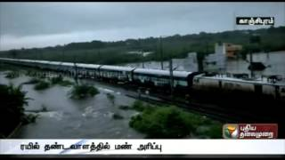 Heavy rain: soil erosion affect train track in Kanchipuram spl tamil video hot news 01-12-2015