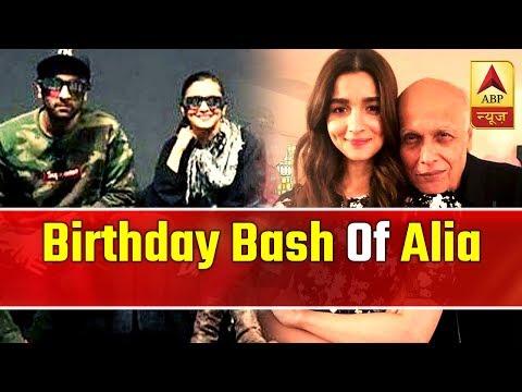 Alia Bhatt Birthday : Beau Ranbir, Dad Mahesh Bhatt Visit Her House To Wish Her !   ABP News Mp3