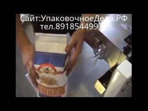 Упаковка, пакеты с логотипом, полиэтиленовая плёнка