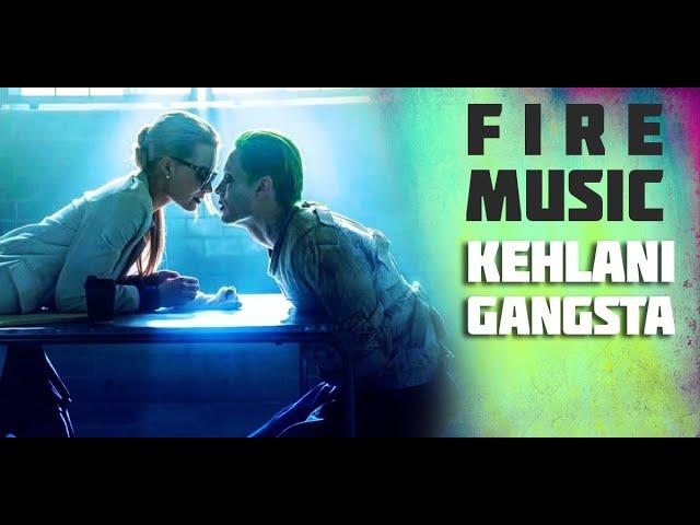 Kehlani - Gangsta | Джокер и Харли - Музыка из Отряда Самоубийц