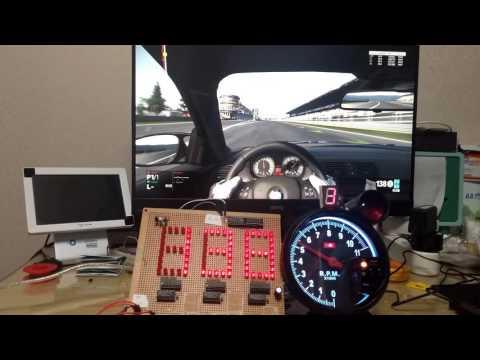 Project Cars - Dash Board_1