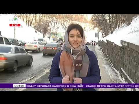 Телеканал Київ: 14.01.19 Столичні телевізійні новини 09.00