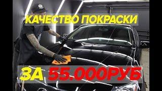 Качество покраски за 55.000руб в СПб. Mercedes W124 Ильи Стрекаловского.