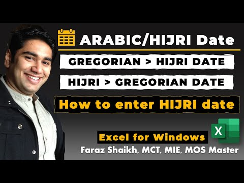 How To Handle Arabic/Hijri Date 📅In Excel